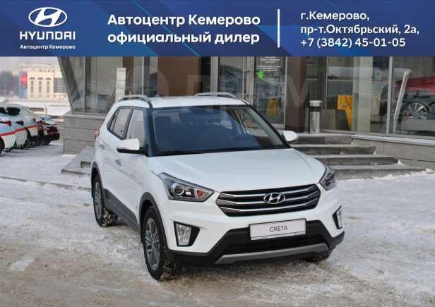 Hyundai Creta, 2019 год, 1 355 000 руб.