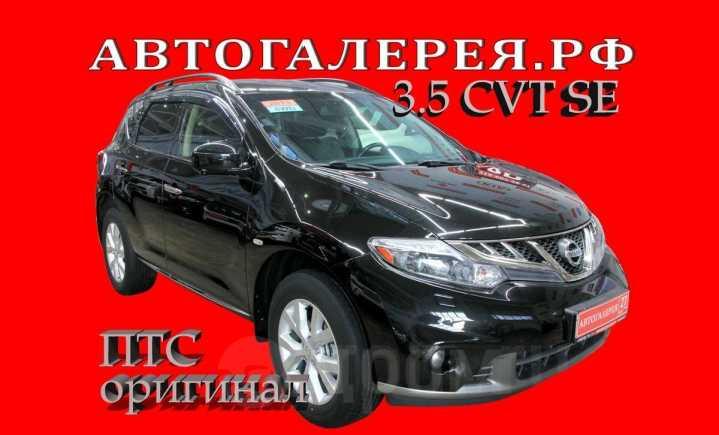 Nissan Murano, 2013 год, 1 048 000 руб.