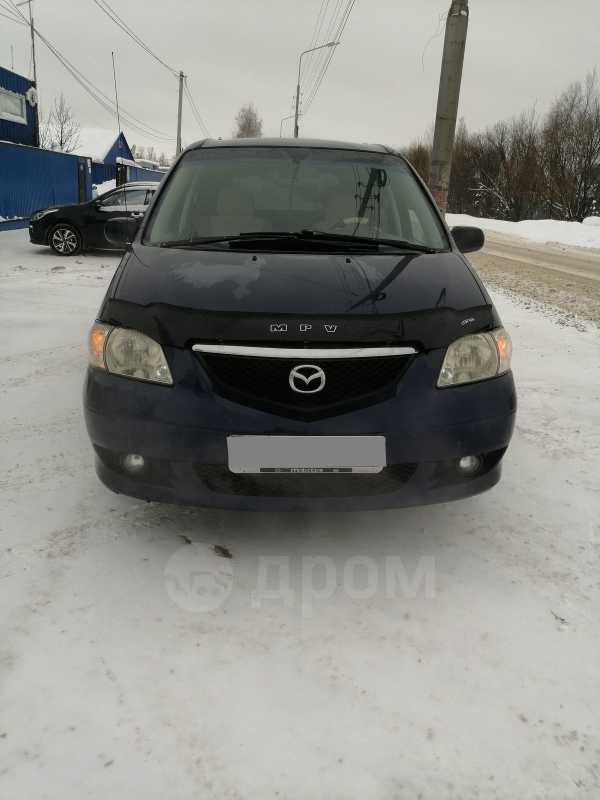 Mazda MPV, 2002 год, 240 000 руб.