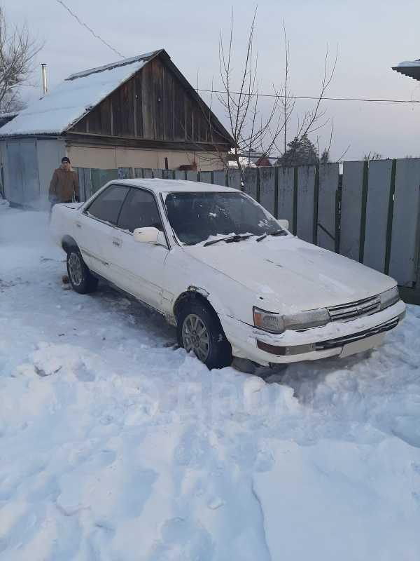 Toyota Vista, 1990 год, 52 000 руб.