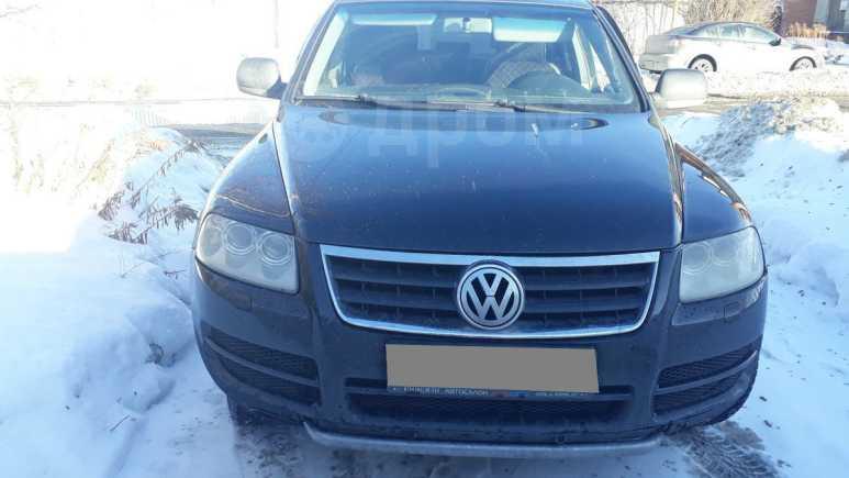 Volkswagen Touareg, 2005 год, 495 000 руб.
