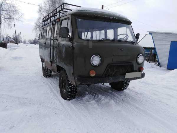 УАЗ Буханка, 1996 год, 80 000 руб.