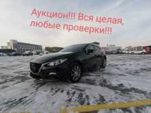Иркутск Axela 2016