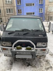 Барнаул Delica 1992