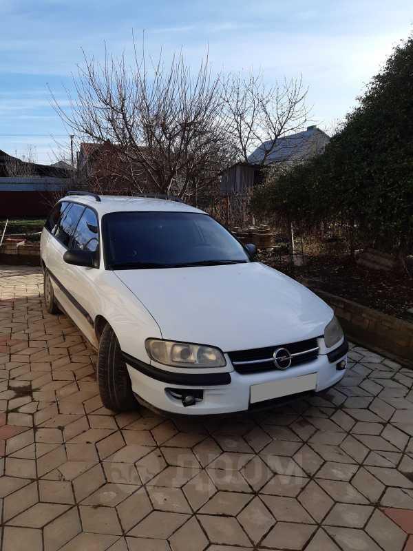 Opel Omega, 1997 год, 165 000 руб.