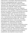 Лада Х-рей, 2016 год, 600 000 руб.