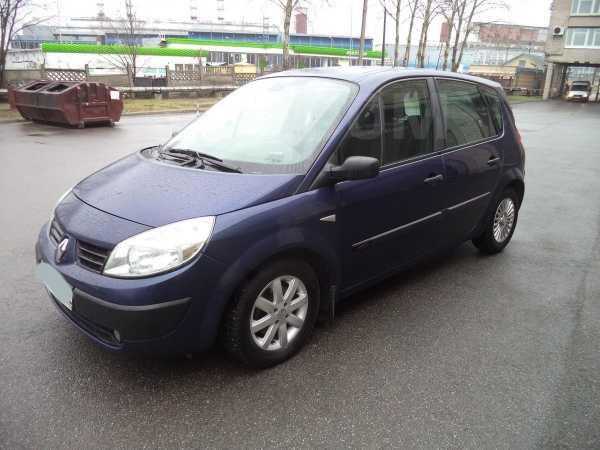 Renault Scenic, 2005 год, 199 000 руб.