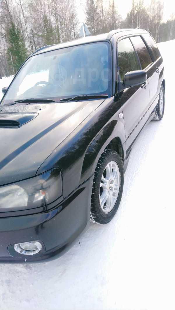Subaru Forester, 2003 год, 245 000 руб.
