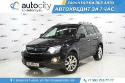 Новосибирск Opel Antara 2012