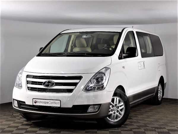 Hyundai H1, 2016 год, 1 265 000 руб.