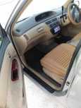 Toyota Vista, 2003 год, 289 999 руб.