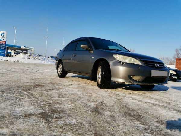 Honda Civic Ferio, 2005 год, 195 000 руб.