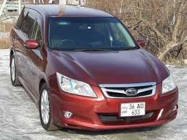 Владивосток Subaru Exiga 2009