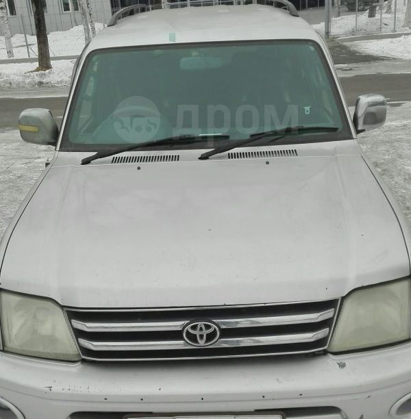 Toyota Land Cruiser Prado, 1999 год, 600 000 руб.