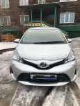 Toyota Vitz, 2014 год, 560 000 руб.