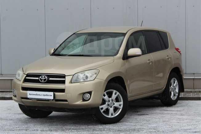 Toyota RAV4, 2009 год, 735 000 руб.
