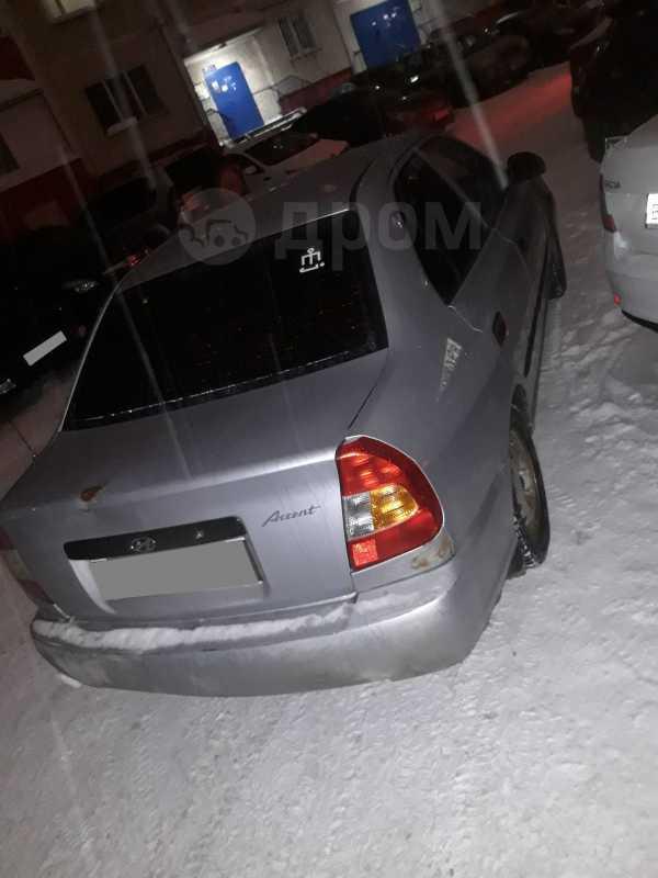 Hyundai Accent, 2006 год, 140 000 руб.