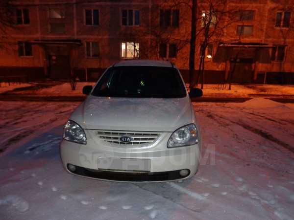 Kia Carens, 2006 год, 207 000 руб.