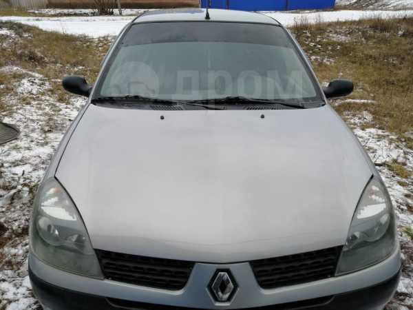 Renault Symbol, 2005 год, 139 000 руб.