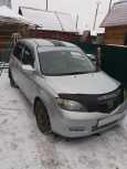 Mazda Demio, 2004 год, 185 000 руб.