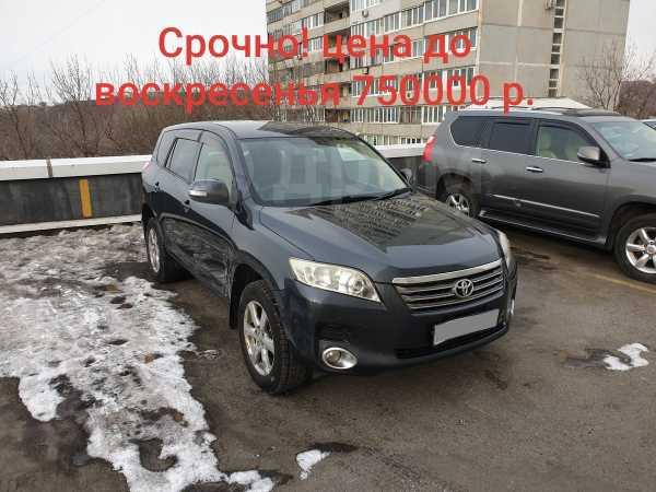 Toyota Vanguard, 2007 год, 750 000 руб.