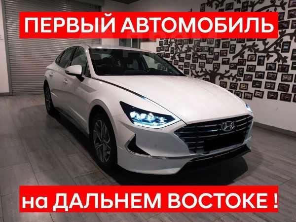 Hyundai Sonata, 2020 год, 1 856 000 руб.