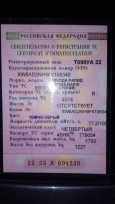 Skoda Rapid, 2014 год, 595 000 руб.