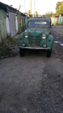 Красноярск 400 1949