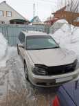 Subaru Legacy, 1998 год, 295 000 руб.