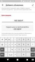 Honda Civic Ferio, 2001 год, 185 000 руб.