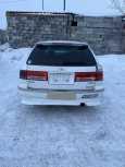 Toyota Mark II Wagon Qualis, 1997 год, 199 900 руб.