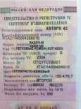 Лада 2114 Самара, 2006 год, 100 000 руб.