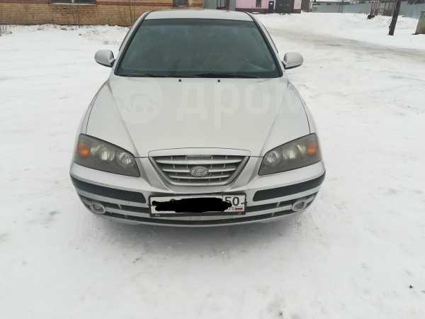 Hyundai Elantra, 2005 год, 155 000 руб.