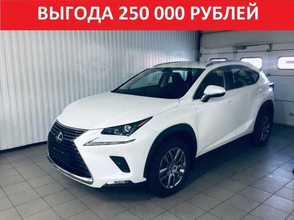 Lexus NX300, 2019 год, 3 308 500 руб.