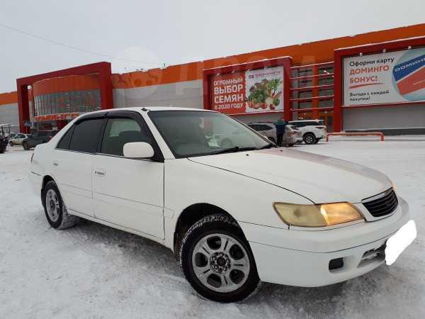 Toyota Corona Premio, 1999 год, 215 000 руб.