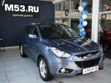 Кемерово ix35 2013