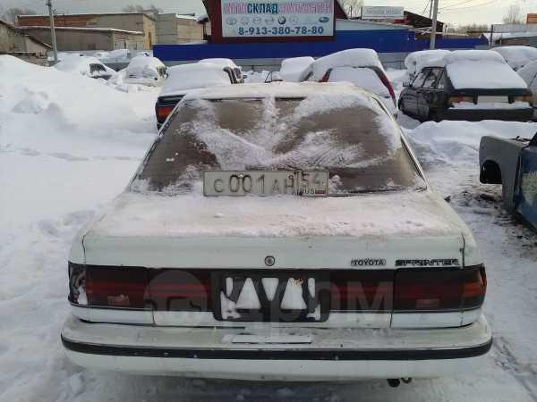 Toyota Sprinter, 1987 год, 120 000 руб.
