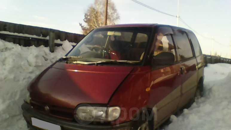 Nissan Vanette Serena, 1995 год, 70 000 руб.
