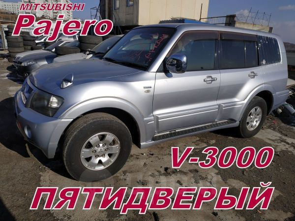 Mitsubishi Pajero, 2005 год, 293 000 руб.