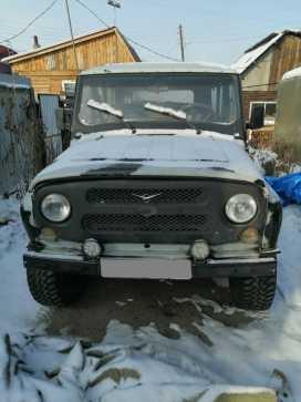 Улан-Удэ 3151 2007