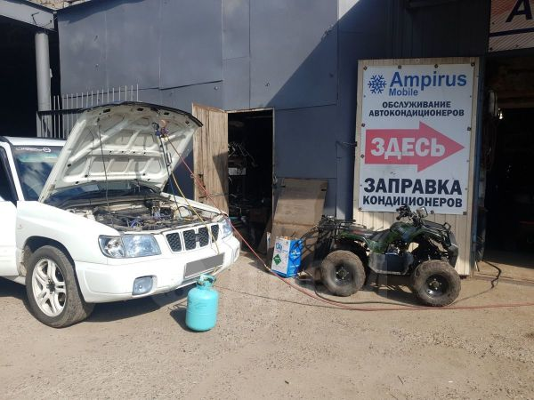 Subaru Forester, 2000 год, 370 000 руб.