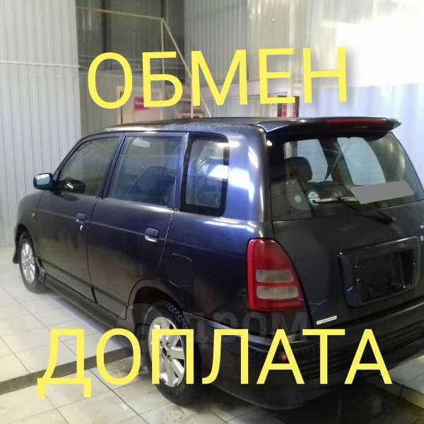 Daihatsu Pyzar, 2001 год, 130 000 руб.
