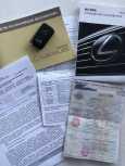 Lexus NX200t, 2015 год, 1 770 000 руб.