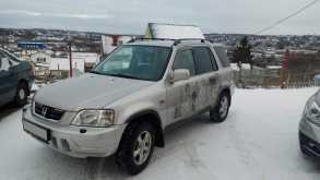 Смоленск CR-V 1998