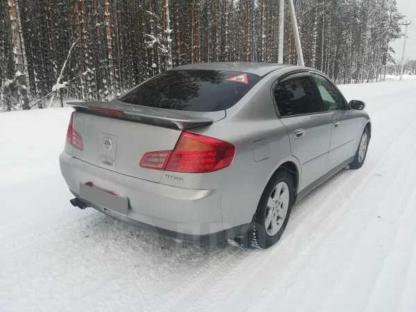 Nissan Skyline, 2001 год, 285 000 руб.