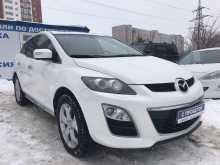 Уфа CX-7 2011