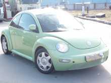 Санкт-Петербург Beetle 2001