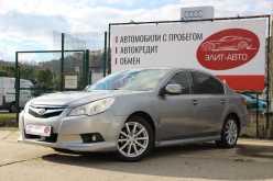Сочи Subaru Legacy 2010