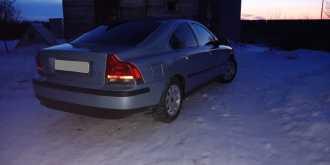 Курган S60 2002