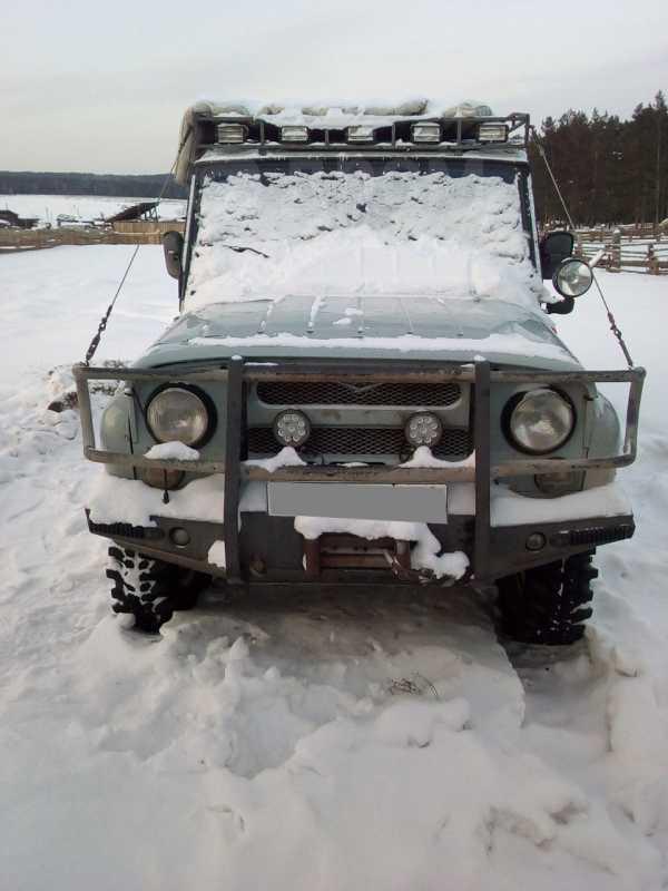УАЗ 3151, 2005 год, 280 000 руб.